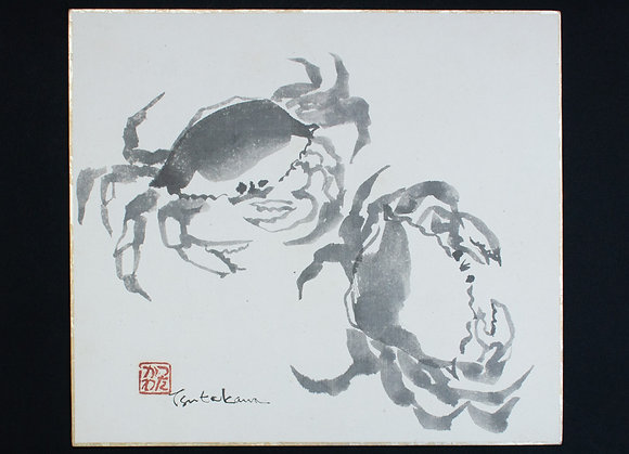 蔦川ジョージ 色紙「シヤトルの蟹」
