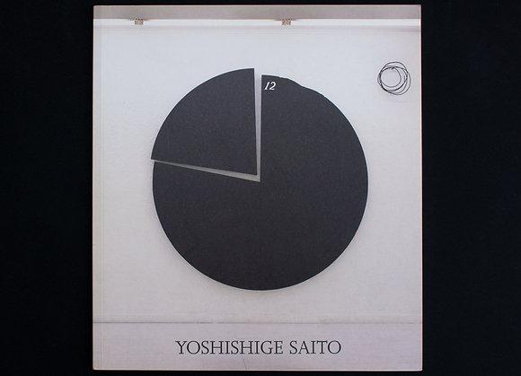 YOSHISHIGE SAITO Time Space Wood(斎藤義重 タイム・スペース・ウッド展)