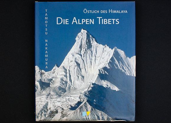 DIE ALPEN TIBETS (チベットのアルプス)