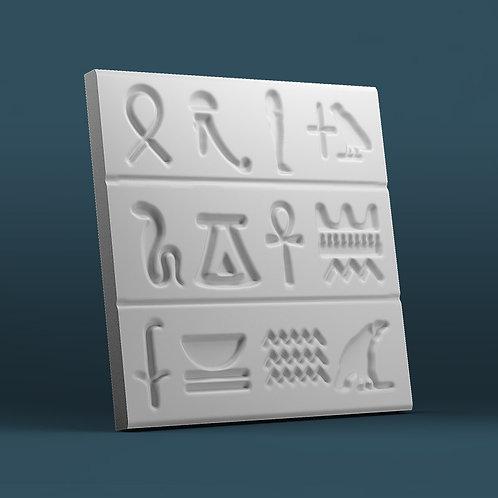 3D ПАНЕЛЬ «ЕГИПЕТ»