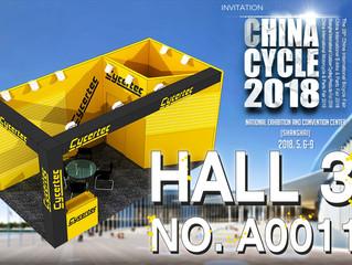 CHINA CYCLE (SHANGHAI) 2018