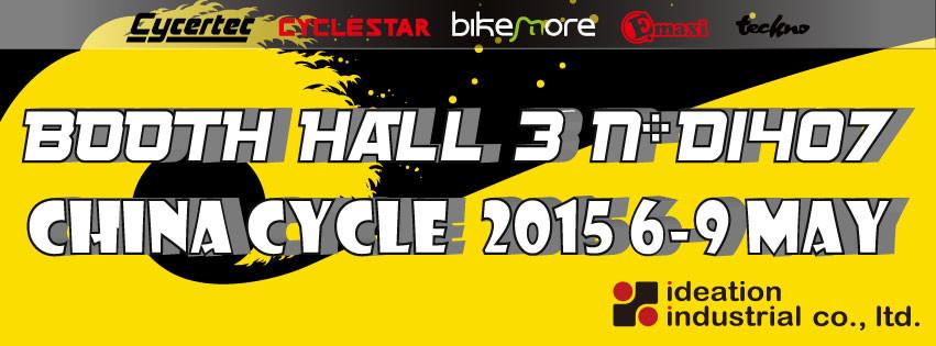 2015 CHINA CYCLE.jpg