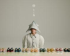 ない藤 Campaign visual