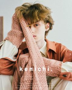 kenichi. AW/20