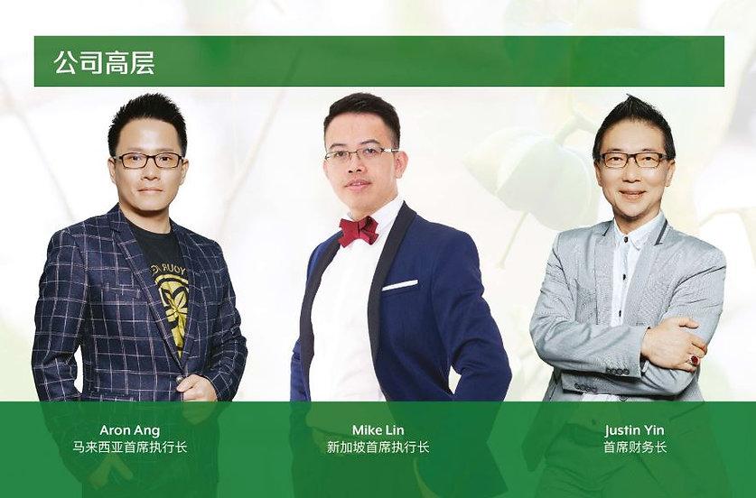 team 3.JPG