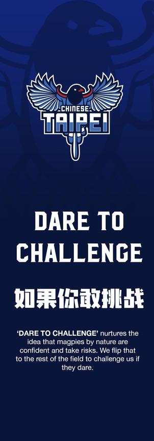 CHINESE TAIPEI.jpg