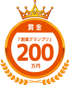 prize200.png