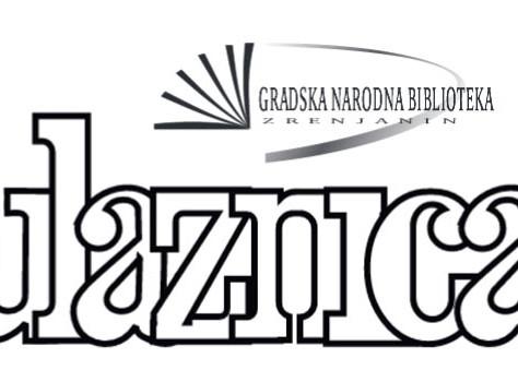 Raspisan Književni konkurs Ulaznica 2018