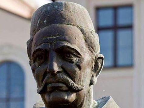 Natječaj za književnu nagradu Fra Martin Nedić