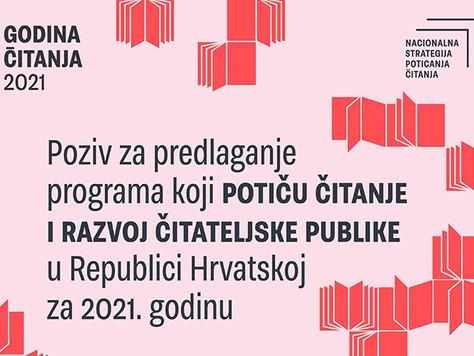 Javni poziv za predlaganje programa koji potiču čitanje i razvoj čitateljske publike