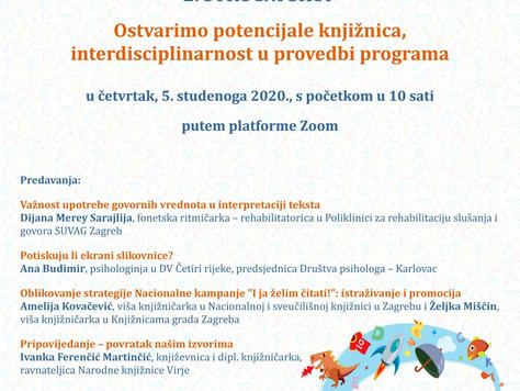 2. stručni skup Ostvarimo potencijale knjižnica – interdisciplinarnost u provedbi programa