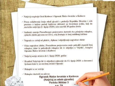 Natječaj Zdravko Pucak za mlade pjesnike u 2020. godini