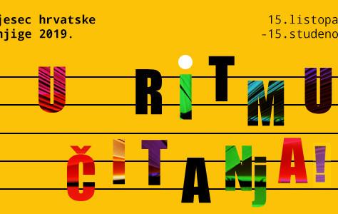 Natječaj za vizualni identitet Mjeseca hrvatske knjige 2020.