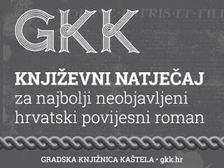 Književni natječaj za najbolji neobjavljeni hrvatski povijesni roman Knez Trpimir