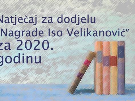 Natječaj za dodjelu Nagrade Iso Velikanović za 2020. godinu