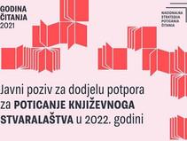 Objavljen Javni poziv za dodjelu potpora za poticanje književnoga stvaralaštva u 2022.