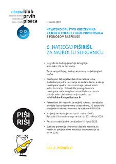 6. natječaj Piširiši