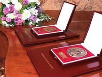 Natječaj za dodjelu Nagrade Iso Velikanović za 2020. godinu zatvara se 26. veljače 2021.