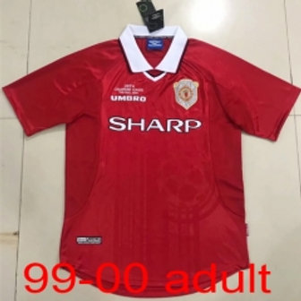 Man United 99 champions league Final jersey