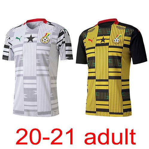 Ghana 2021 Jersey