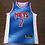 Thumbnail: Brooklyn Nets Durant #7 city edition 2021