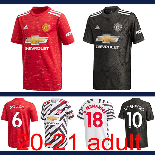 Man United jersey 2020/21