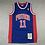Thumbnail: Pistons 1989/90 classic jersey (Blue Thomas 11)