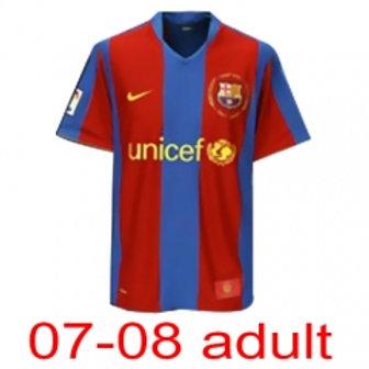 Barca 07-08 jersey