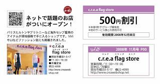 月刊 ぷらざ