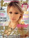 2005年 teengirl 10月号