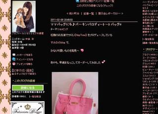中島彩ちゃん ブログ