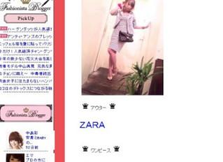 吉川まあこさん ブログ