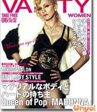 2008年 VANITY WOMEN 6月号