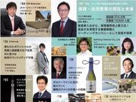 【記事掲載】アジア経営者連合会 会報誌