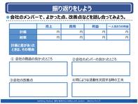 No.27 「日本の教育、海を渡る」 ~アントレプレナーシップ~は全てのベース~