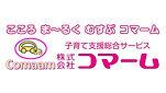 2019.03.01作成ロゴ.jpg