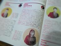【活動報告】若き事業パートナーがForbes JAPAN 30 UNDER 30 2020を受賞