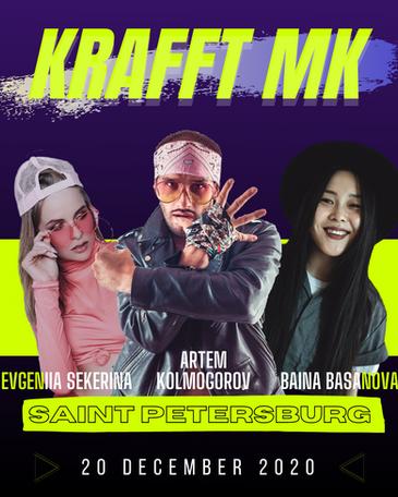 KRAFFT (4).png