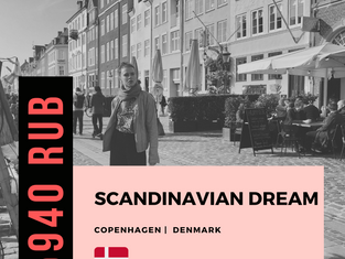 Scandinavian Dream | Stop - Denmark