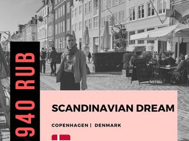 Scandinavian Dream | Stop - Denmark