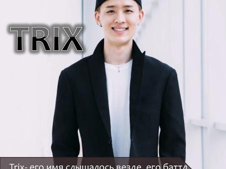 Trix | Interview