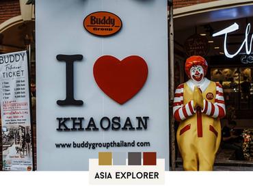 Каосан-роуд - история главной туристической улицы Таиланда.