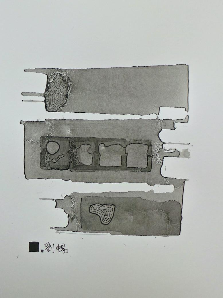 Jeu d'encre-2 | LIV CHANG - Artiste peintre chinois