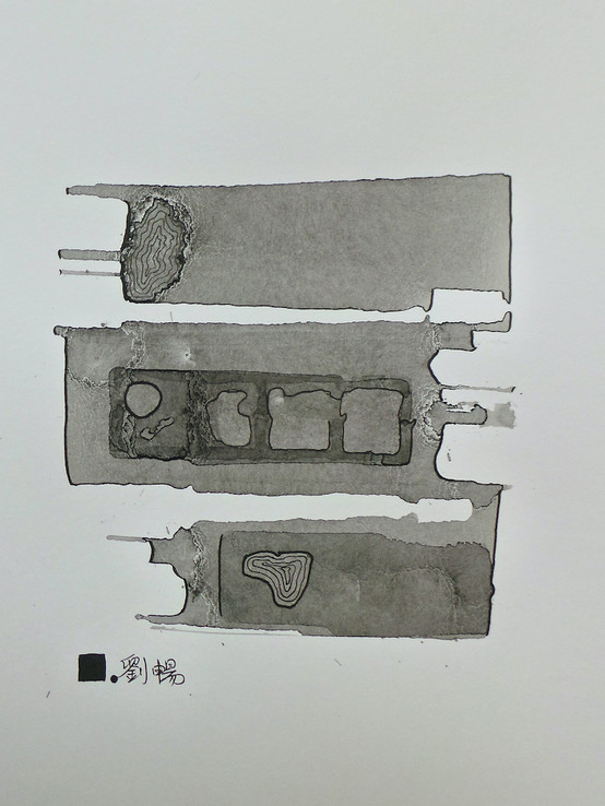 Jeu d'encre-2   LIV CHANG - Artiste peintre chinois