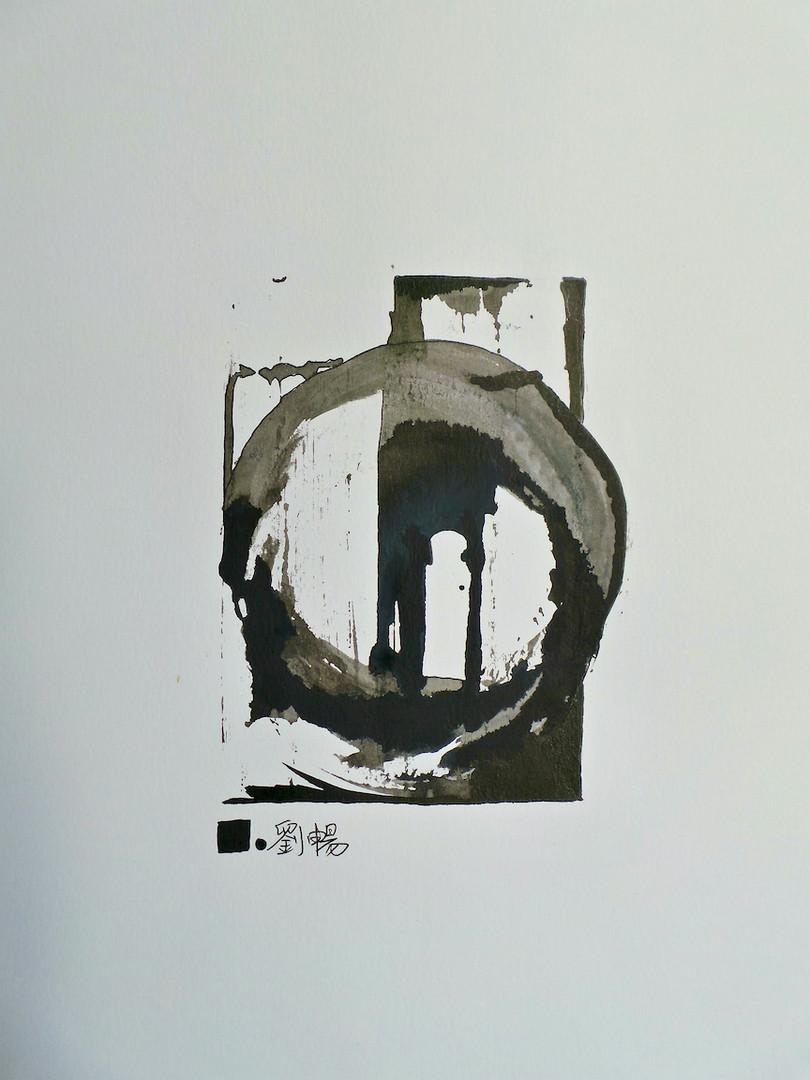 Jeu d'encre-1 | LIV CHANG - Artiste peintre chinois