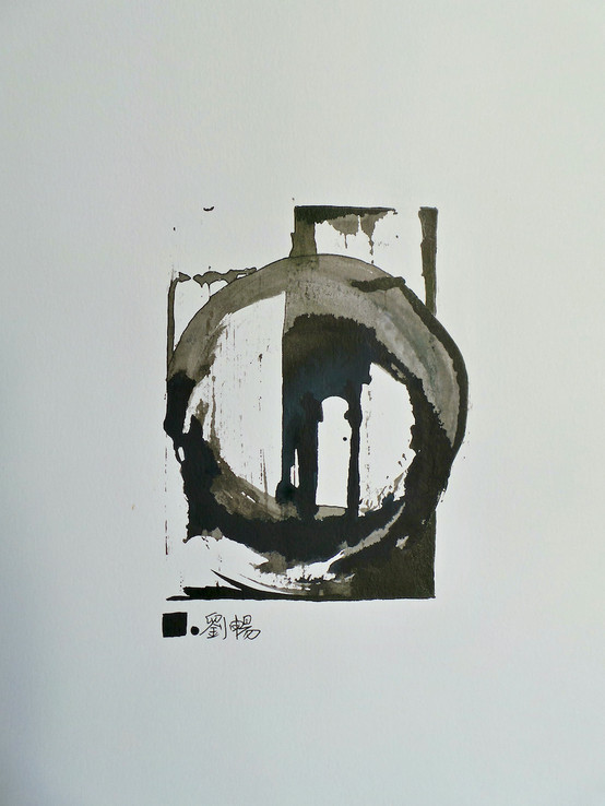 Jeu d'encre-1   LIV CHANG - Artiste peintre chinois