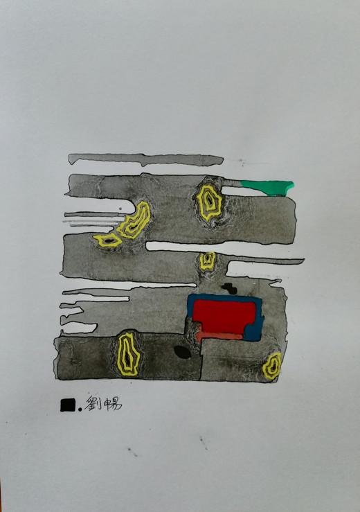 Jeu d'encre-6   LIV CHANG - Artiste peintre chinois