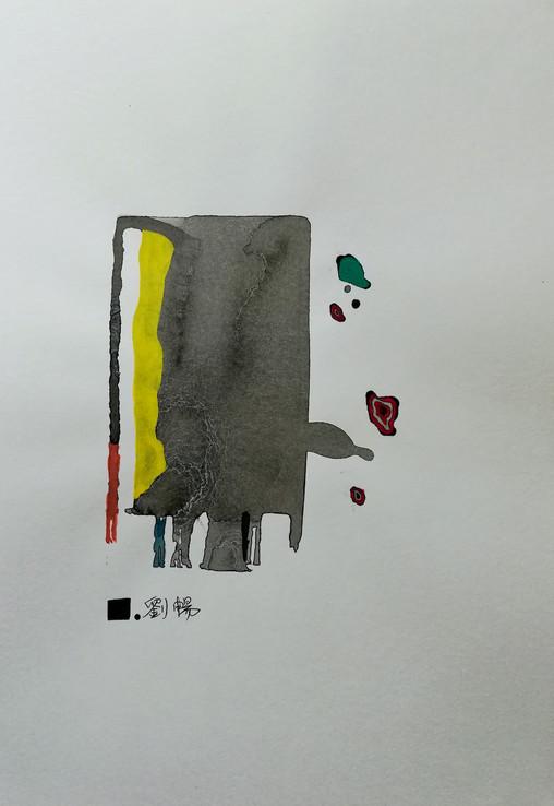 Jeu d'encre-7   LIV CHANG - Artiste peintre chinois