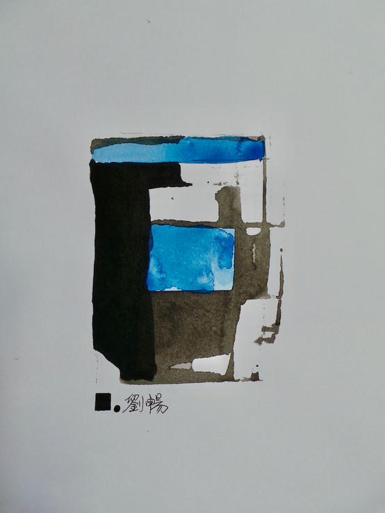 Jeu d'encre-10   LIV CHANG - Artiste peintre chinois