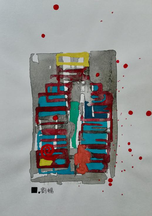 Jeu d'encre-5   LIV CHANG - Artiste peintre chinois